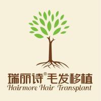 广州瑞丽诗植发医院-logo