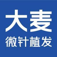 深圳大麦植发医院-logo