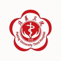 北京大学第三医院毛发移植中心-logo