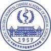 北京八大处医院毛发移植中心