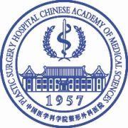 北京八大处医院毛发移植中心-logo