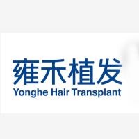 石家庄雍禾植发医院-logo