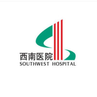 重庆西南医院植发科-logo