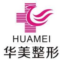 武汉华美医院植发科-logo