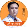 医生-董开云