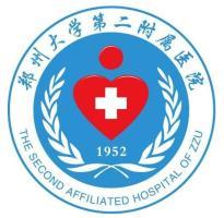 郑州大学第二附属医院植发科-logo