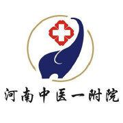 河南中医药大学第一附属医院植发科-logo