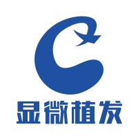太原显微手外科医院(毛发移植中心)-logo