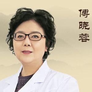 傅晓蓉-植发医生