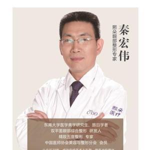 秦宏伟-植发医生