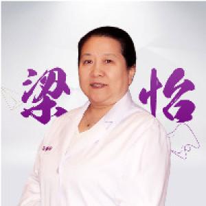 梁怡-植发医生