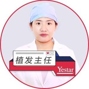 李盼盼-植发医生