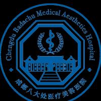成都八大处医疗美容医院-logo