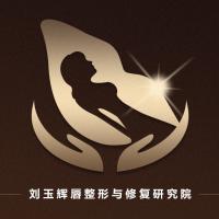 成都武侯渼淳玉颜医疗美容门诊部-logo