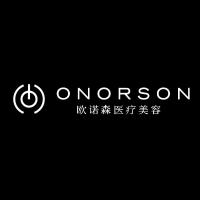 欧诺森医疗美容-logo