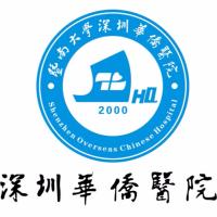 暨南大学附属深圳华侨医院-logo