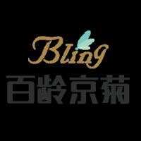 内江百龄京菊医疗美容门诊部-logo