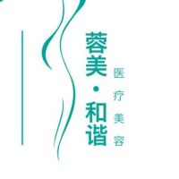 成都蓉美和谐医疗美容整形门诊部-logo