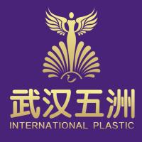 武汉五洲莱美整形-logo