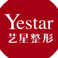 宁波艺星时代美容医院-logo