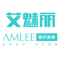 济南艾魅丽医美美容医院-logo