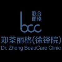 重庆徐铎丽格医疗美容门诊部-logo