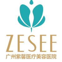广州紫馨医疗美容医院-logo