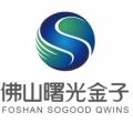 佛山曙光金子医学美容医院-医院logo